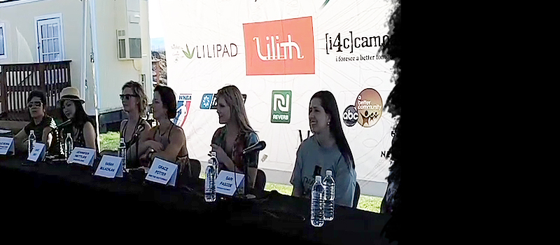Exclusive: Lilith Fair Press Conference