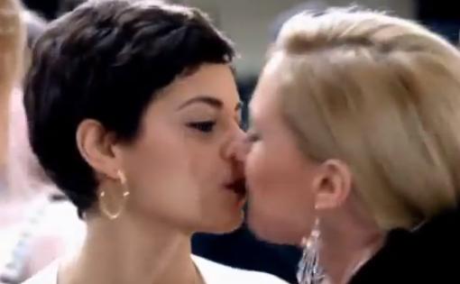 Rebecca & Marlene (Verbotene Liebe) - Episode 4291