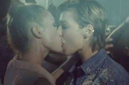 First Lesbian Kiss in Hungarian Commercial